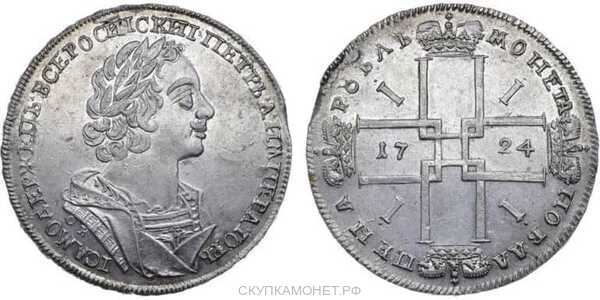 1 рубль 1724 года, Петр 1, фото 1