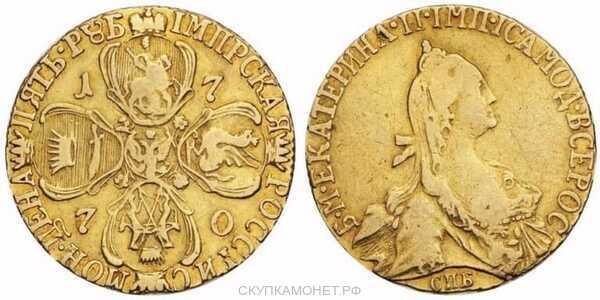 5 рублей 1770 года, Екатерина 2, фото 1