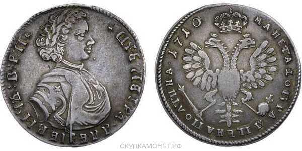 Полтина 1710 года, Петр 1, фото 1