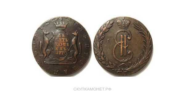 10 копеек 1770 года, Екатерина 2, фото 1