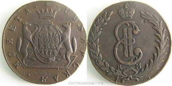 10 копеек 1774 года, Екатерина 2, фото 1