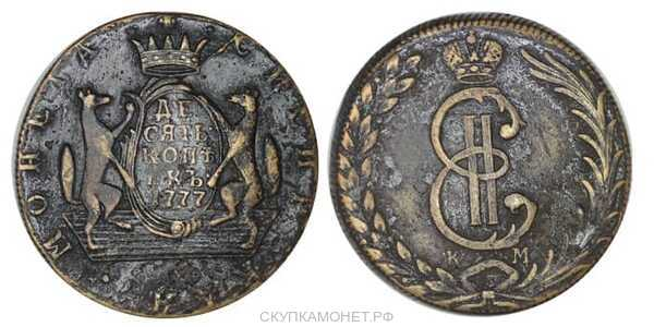 10 копеек 1777 года, Екатерина 2, фото 1