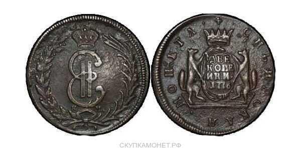 2 копейки 1776 года, Екатерина 2, фото 1