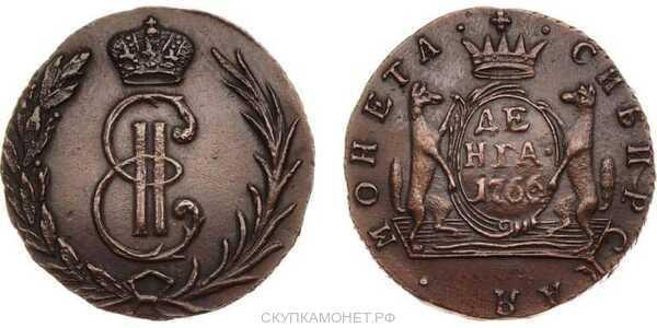 Денга 1766 года, Екатерина 2, фото 1