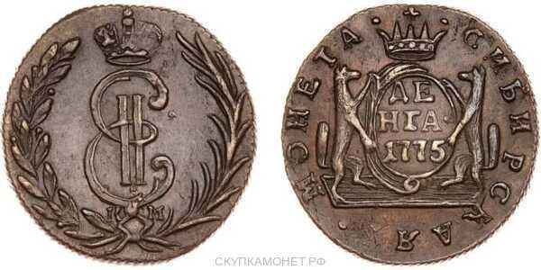 Денга 1775 года, Екатерина 2, фото 1