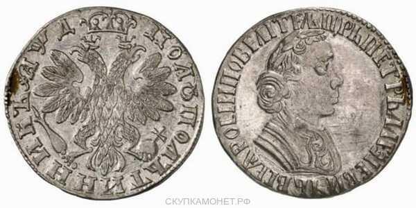 Полуполтинник 1704 года, Петр 1, фото 1