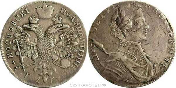 Полуполтинник 1713 года, Петр 1, фото 1