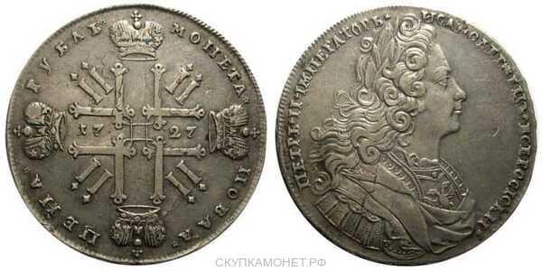 1 рубль 1727 года, Петр 2, фото 1