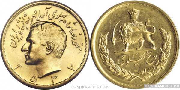 5 пехлеви(золото, Иран), фото 1