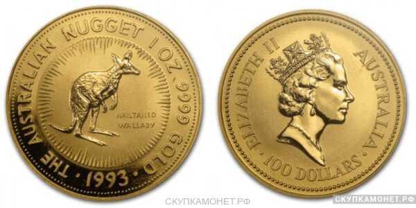 """25 долларов 1993 года """"Кенгуру""""(золото, Австралия), фото 1"""