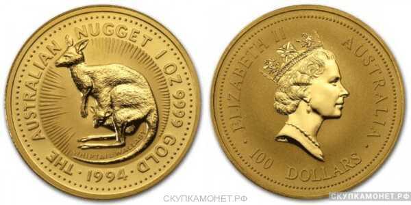 """200 долларов 1994 года """"Кенгуру""""(золото, Австралия), фото 1"""