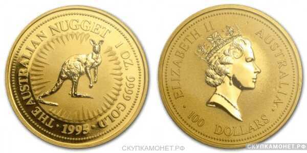 """100 долларов 1995 года """"Кенгуру""""(золото, Австралия), фото 1"""