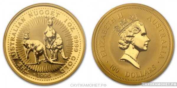 """100 долларов 1998 года """"Кенгуру""""(золото, Австралия), фото 1"""