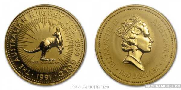 """100 долларов 1991 года """"Кенгуру""""(золото, Австралия), фото 1"""