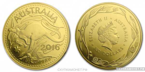 """100 долларов 2016 года """"Кенгуру""""(золото, Австралия), фото 1"""