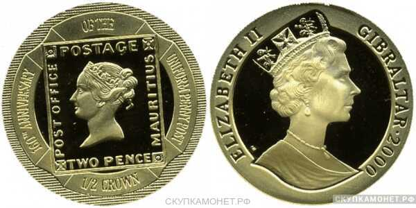 """1/2 кроны 2000 года """"160 лет почтовой марке""""(золото, Гибралтар), фото 1"""