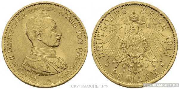 """20 марок 1914 года """"Вильгельм ІІ в мундире""""(золото, Германия), фото 1"""