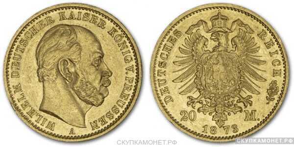 """20 марок 1873 года """"Вильгельм""""(золото, Германия), фото 1"""