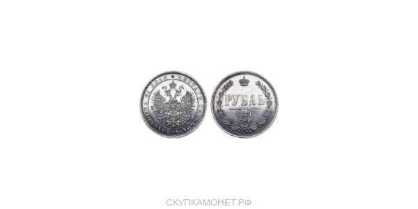 1 рубль 1861 года СПБ-ФБ СПБ-МИ (Александр II, серебро), фото 1