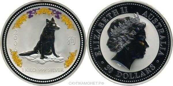 30 долларов. Елизавета II. Лунар. Год Собаки. Цветная. 2006, фото 1