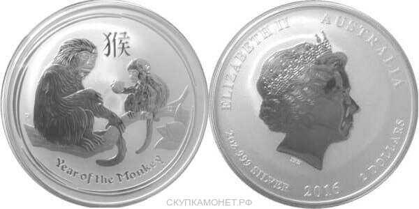 2 доллара Елизавета II. Лунар. Год Обезьяны. 2016 год, фото 1
