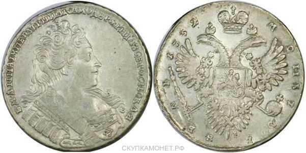 1 рубль 1732 года, Анна Иоанновна, фото 1