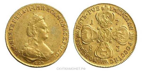 5 рублей 1783 года, Екатерина 2, фото 1