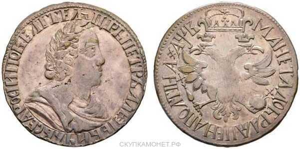 Полтина 1702 года, Петр 1, фото 1