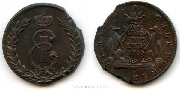 5 копеек 1769 года, Екатерина 2, фото 1