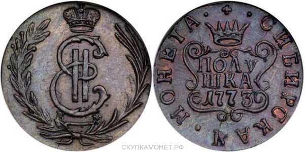 Полушка 1773 года, Екатерина 2, фото 1