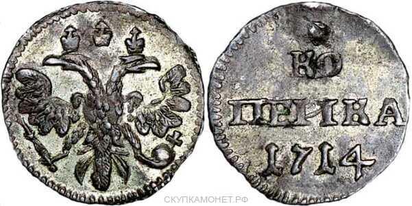 1 копейка 1714 года, Петр 1, фото 1