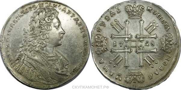 1 рубль 1728 года, Петр 2, фото 1