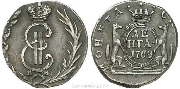 Денга 1769 года, Екатерина 2, фото 1