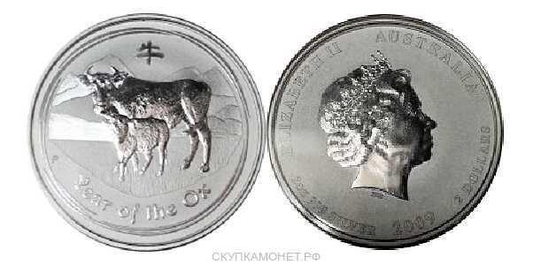 2 доллара Елизавета II. Лунар. Год Быка. 2009 год., фото 1