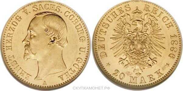 20 марок Эрнст II. Герцогство Саксо-Кобург и Гота. 1886 год, фото 1