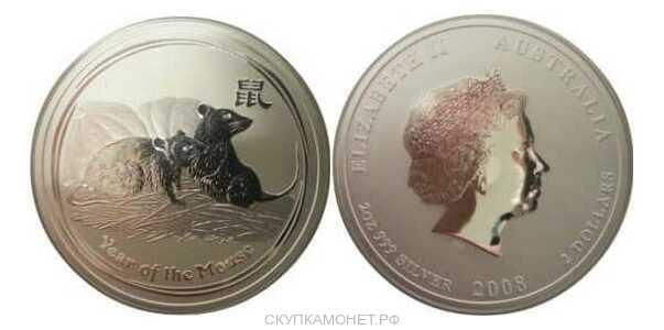 2 доллара Елизавета II. Лунар. Год Крысы. 2008 год, фото 1