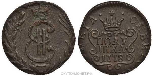 Полушка 1778 года, Екатерина 2, фото 1
