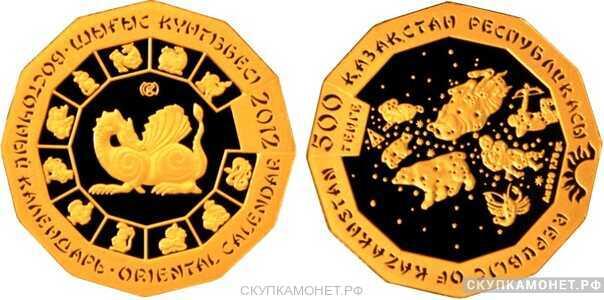 """500 тенге – """"Год дракона"""", 2012 г.в., фото 1"""