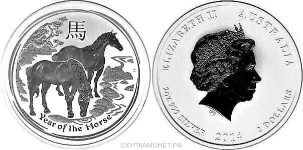 2 доллара Елизавета II. Лунар. Год Лошади. 2014 год, фото 1