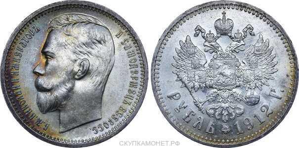 1 рубль 1912 года (ЭБ, Николай II, серебро), фото 1