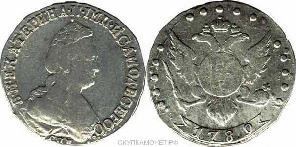 15 копеек 1789 года, Екатерина 2, фото 1
