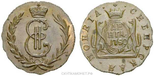 Денга 1780 года, Екатерина 2, фото 1