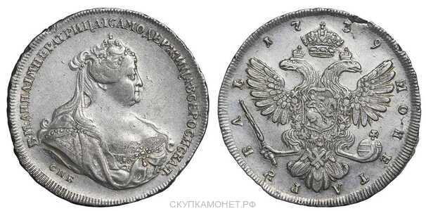 1 рубль 1739 года, Анна Иоанновна, фото 1