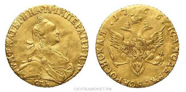 1 червонец 1766 года, Екатерина 2, фото 1
