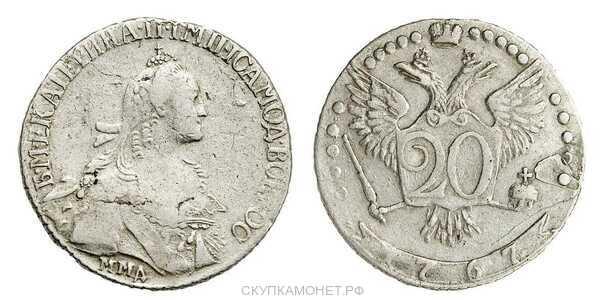 20 копеек 1767 года, Екатерина 2, фото 1