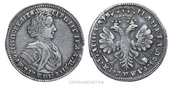 Полтина 1706 года, Петр 1, фото 1