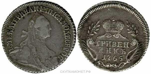 Гривенник 1765 года, Екатерина 2, фото 1