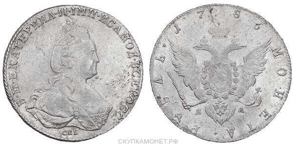 1 рубль 1786 года, Екатерина 2, фото 1