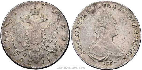 Полтина 1779 года, Екатерина 2, фото 1