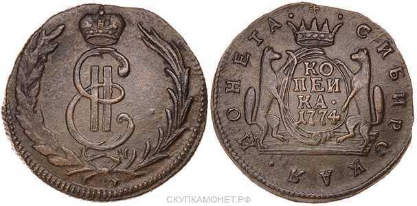 1 копейка 1774 года, Екатерина 2, фото 1